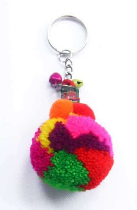 Beaded Pom Pom Key Chain