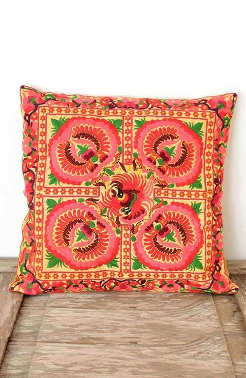 Cushion Cover - Sunrise