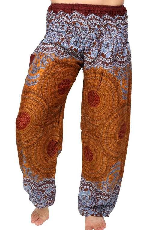 Harem Pants - Pumpkin Spice